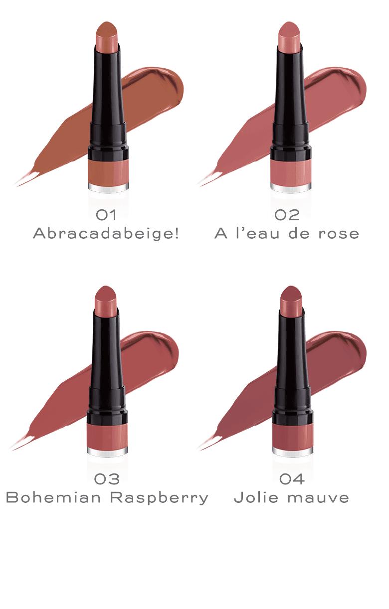 Rouge Fabuleux 01 Abracadabeige Bourjois