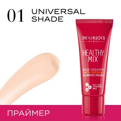 Healthy Mix . 01 Universal shade