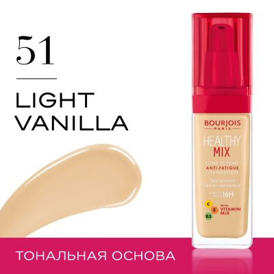 Healthy Mix . 51 Light vanilla