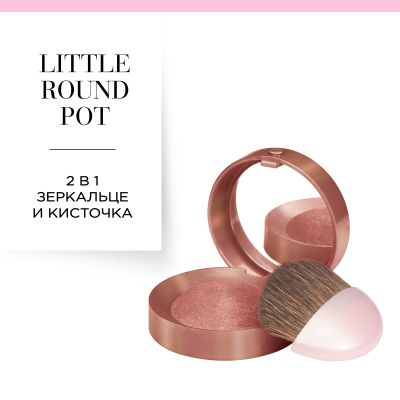 Little Round Pot. 92 Santal