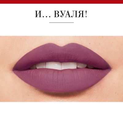Rouge Edition Velvet. 36 In Mauve