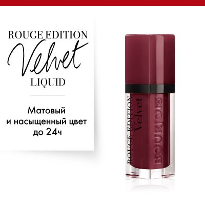 Rouge Edition Velvet. 37 Ultra-violette