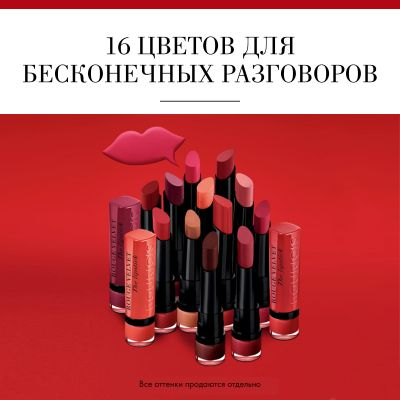 Rouge Velvet The Lipstick. 04 Hip Hip Pink