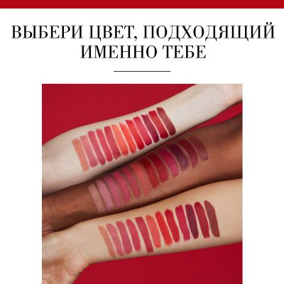 Rouge Velvet The Lipstick. 10 Magni-fig