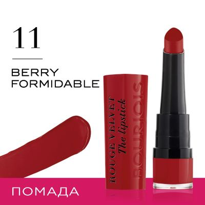 Rouge Velvet The Lipstick. 11 Berry formidable