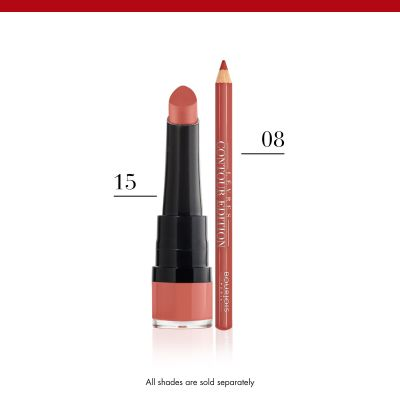 Rouge Velvet The Lipstick. 15 Peach Tatin