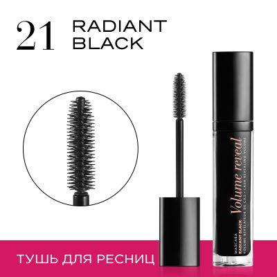 Volume Reveal . 21 Radiant Black
