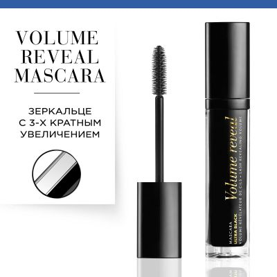 Volume Reveal . 22 Ultra Black
