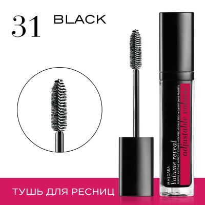 Volume Reveal Adjustable volume. 31 Black