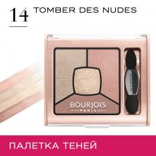 Smoky Stories. 14 Tomber des nudes